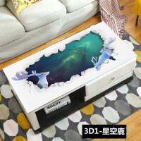 3D创意pvc桌布餐桌垫长方形茶几垫软玻璃台布水晶板