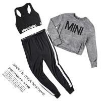 瑜伽服秋冬跑步运动套装女速干衣长袖哈伦裤显瘦健身服三件套