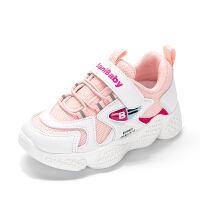 童鞋女童运动鞋2020新款透气春款小学生鞋子儿童网面春秋季老爹鞋