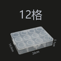 12格水粉调色盒丙烯颜料盒 透明大格容量可直接存放整瓶100ml
