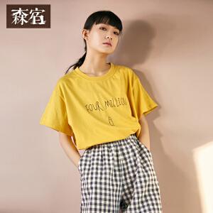 森宿圆领打底衫夏装2018新款文艺趣味印花图案短袖T恤女