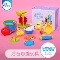 活石 儿童沙滩玩具套装宝宝洗澡戏水玩具水桶铲子沙漏花洒工具沙子决明子户外玩具