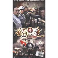 独立连-大型抗日战争电视连续剧(七碟装)DVD( 货号:7884355450112)