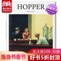 [Basic Art 2.0] HOPPER 爱德华・霍普
