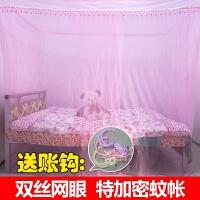 大床蚊帐1.2米床1.5米床1.8米床2.0米/2.2米双人单门普通家用学生通定制 其它
