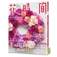 花�r�g16:幸福花�r光.美好�M溢的暖心花� KADOKAWA CORPORATION ��泉文化�^