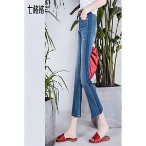 【618大促 每满100减50】高腰弹力九分秋装新款韩版chic深色显瘦微喇叭牛仔裤子女学生