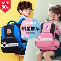 【支持礼品卡】小学生护脊书包韩版新款减负儿童书包 一件双肩背包h0s