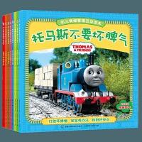 托马斯书籍小火车故事书托马斯和朋友不要坏脾气 幼儿情绪管理互动读本全套8册图书2-3-4-6周岁儿童故事书籍亲子情商培