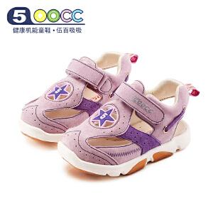 500cc宝宝机能鞋子女童1-3岁夏季沙滩凉鞋包头男童运动学步鞋凉鞋