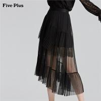 Five Plus2019新款女春装网纱半身裙女不规则荷叶边长裙高腰拼接