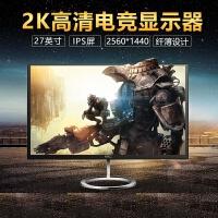 惠科 Q7000 27英寸2K设计显示器IPS屏高清台式电脑液晶显示屏HDMI