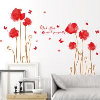 可移除蝴蝶红色别样红沙发床头创意房间装饰品墙贴纸自粘贴纸贴画