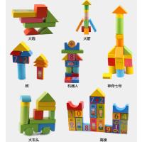玩具积木玩具木制2-3-6周岁宝宝早教婴幼儿童