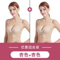 无钢圈蕾丝少女士性感内衣文胸聚拢调整型无海绵款小胸罩上托