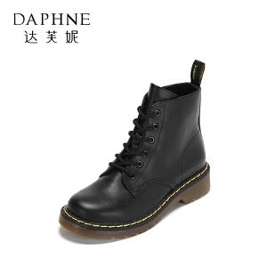 达芙妮集团鞋柜秋冬低跟学院风短筒舒适圆头英伦马丁靴-1