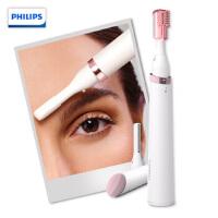 飞利浦(PHILIPS)美容仪 电动修眉器 小巧便携修剪器 旅行适用修眉刀 陶瓷白 HP6389/00