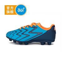 【1件2.5折到手价:64.7】361度童鞋足球鞋秋季男童鞋儿童足球鞋K71811201