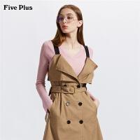 【多件多折到手价:119】Five Plus女装V领针织衫女喇叭长袖套头打底衫上衣纯色百搭