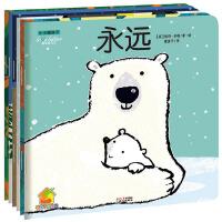 小小暖房子・爱的表白书(全六册)
