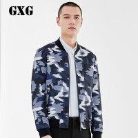 GXG男装 男士夹克外套 蓝色时尚迷彩夹克#54121175
