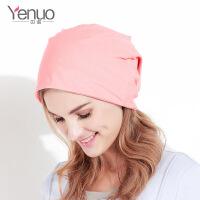 也诺 产妇月子帽堆堆帽纯棉产后孕妇帽多功能月子头巾孕妇用品