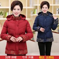 中老年女装冬装棉衣妈妈装加厚羽绒40-50岁短款中年棉袄外套