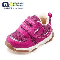 500cc婴儿机能鞋春秋季新款男女宝宝鞋子软底防滑网面儿童学步鞋