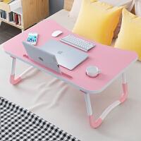 笔记本电脑桌 床上懒人小桌子2019新款学生宿舍书桌简约实用可折叠桌学习桌