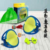 手抓球户外手抛球室内儿童幼儿园玩具夹乒乓球健身球拍手夹球SN9236 蓝色2球拍10普球1发光球1训练球 送1球拍袋