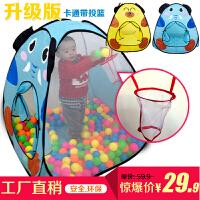 儿童海洋球池可折叠帐篷 宝宝室内游戏屋 卡通公主小房子布制 环保安全 宝宝室内小天地 多种款式可选 买就送海洋球 带投