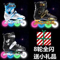 儿童溜冰鞋闪光轮 直排轮 小孩轮滑鞋平花轮橡胶轮滑轮轱辘轮胎