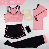 瑜伽服套装夏季三件套长袖短袖秋冬健身服套装女夏跑步服紧身