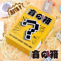 盲盒手账本6件套日本潮爆手账套装礼包学生文具套装礼盒手账素材