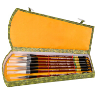 广博(GuangBo)7支毛笔套装礼盒 紫毫狼毫羊毫兼毫 书画用品QT9574当当自营