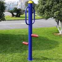 直销户外健身设备按摩器腿部按摩器室外小区公园健身器材