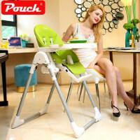 pouch婴儿餐椅 多功能便携式可折叠儿童吃饭座椅宝宝吃饭餐桌