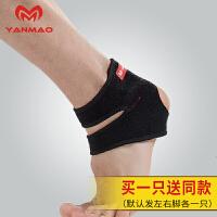 运动男脚踝女保护扭伤护脚腕保暖篮球护具足球跑步脚护腕足球关节 均码可调节36-43码