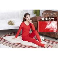 中老年女士领莫代尔棉薄款保暖内衣套装涤棉秋衣秋裤 红色 薄绒款(红色)