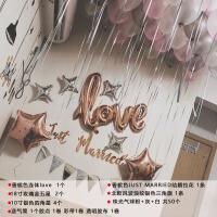 结婚庆用品字母气球拉旗挂旗新婚房装饰拉花派对布置纸流苏套餐