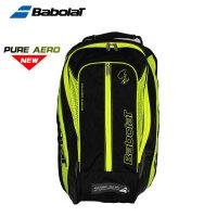 20180407215320256Babolat百保力网球包 网球拍双肩背包 羽毛球包运动背包2支装