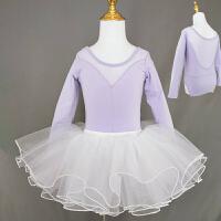 儿童舞蹈服女童秋冬长袖练功服女孩芭蕾舞形体考级服幼儿跳舞衣服