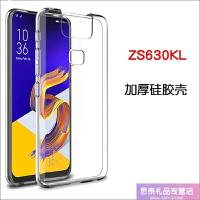 imak 华硕Asus Zenfone6手机壳ZS630KL防摔气囊硅胶软外壳保护套 Zenfone6 ZS630KL