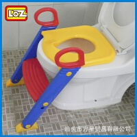 维莱 LOZ儿童坐便椅 儿童马桶座便器 可折叠阶梯马桶架宝宝座便器 彩色