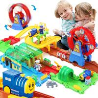 儿童玩具火车带轨道小火车男孩子3-6周岁宝贝4-5-7-8岁电动轨道车