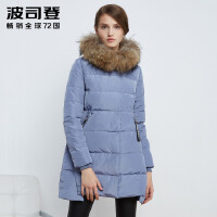 波司登(BOSIDENG)瑞丽时尚气质宽松保暖女士外套羽绒服B1601236