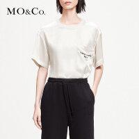 MOCO2019春季新品字母印花真丝圆领T恤MAI1TOP034 摩安珂