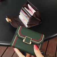 防盗刷防消磁真皮卡包女式多卡位钱夹小巧简约超薄大容量2020新款