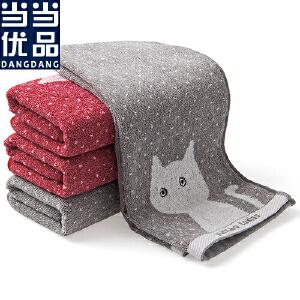 当当优品 纯棉花式色织招财卡通猫毛巾面巾 灰色 34*74