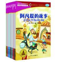 好孩子.幼小衔接桥梁书(套装15册)(适读年龄5-7岁)